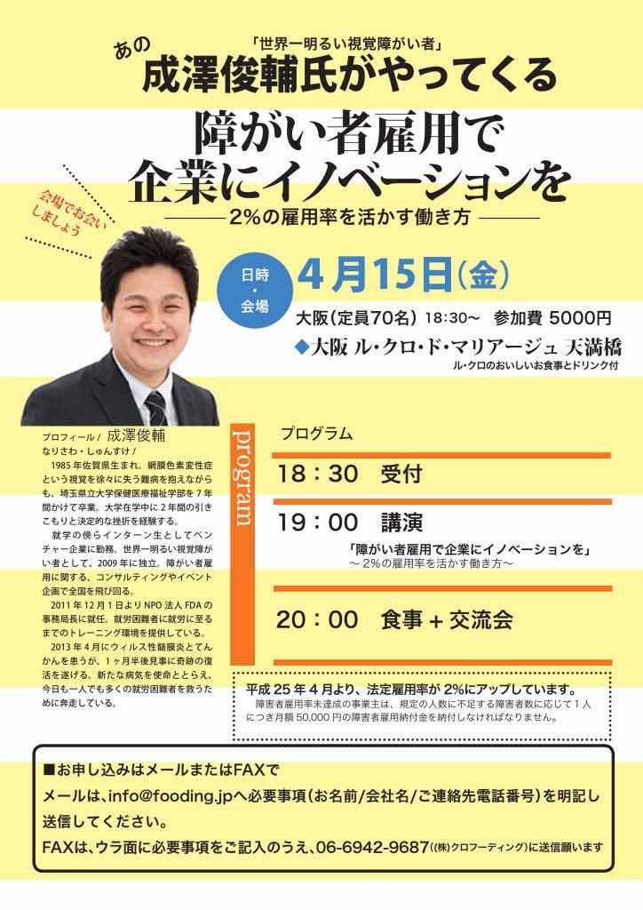 1604415nari (2)_page001