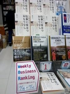 アセンス週刊ランキングトップ3