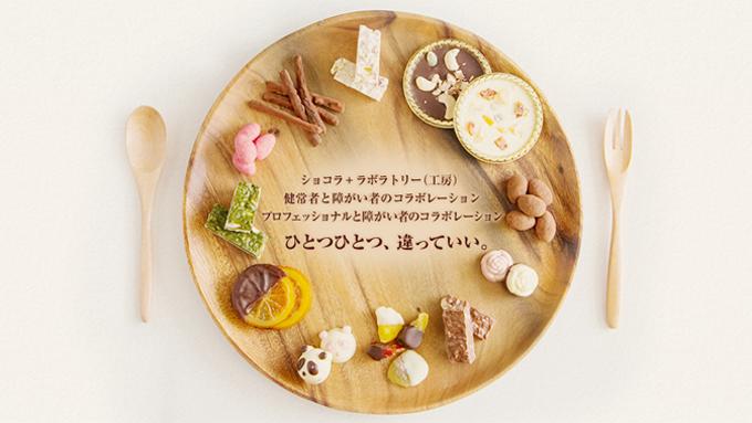chocolabo