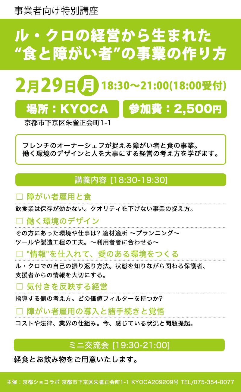 seminar-business_2016
